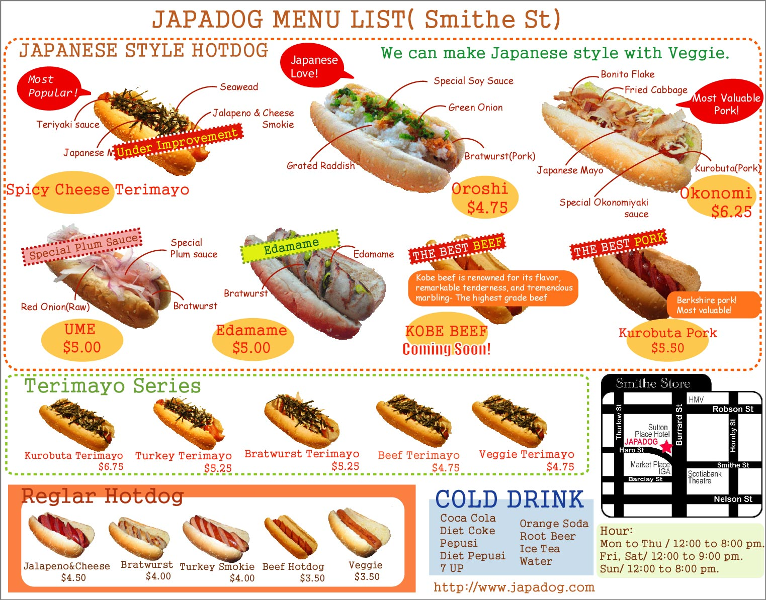an essay on the hotdog a popular food all around the world Countries have begun including recipes from different nations around the world in the culture of food in the arab world essay hot dogs are prepared.